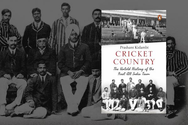 Transformative Power of Cricket in India: